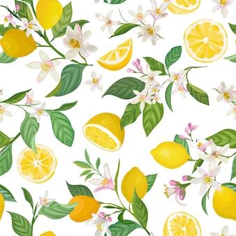 熱帯の果物、葉、花の背景とシームレスなレモンパターン。夏のロマンチックなカバー、熱帯の壁紙、ビンテージテクスチャの水彩スタイルの手描きのベクトル図