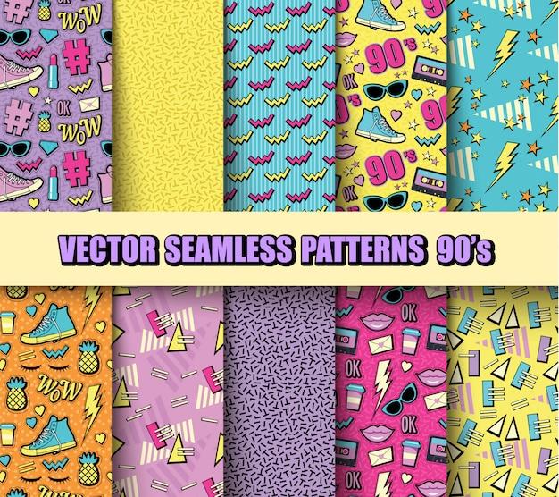 Seamless pattern 80s, 90s