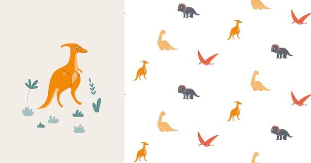 원활한 패턴 및 귀여운 공룡 카드입니다. 선사 시대. 어린이 그림.