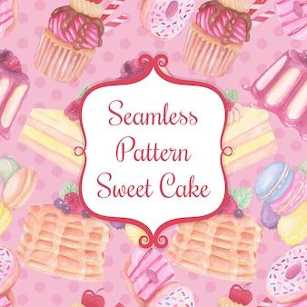 シームレスパターン、背景の水彩画ケーキ