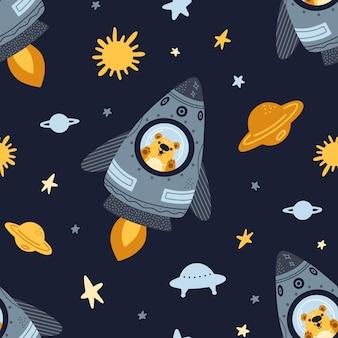 宇宙のロケットで飛んでいるシームレスなパターンのクマ。かわいい漫画の宇宙飛行士のテディ。