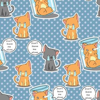 Seamless pattern cats are sad.