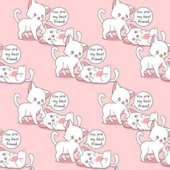 シームレスパターンの猫はお互いの親友です。