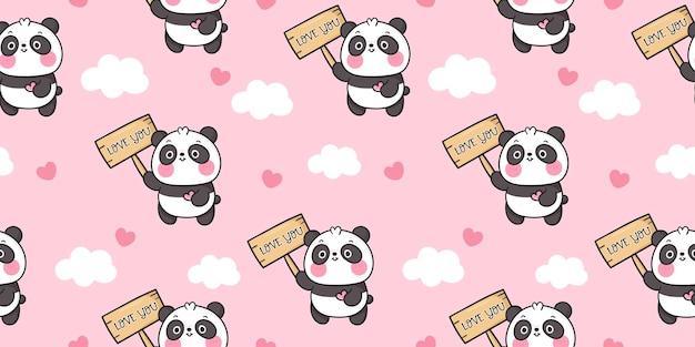Seamless pattern cute panda bear cartoon