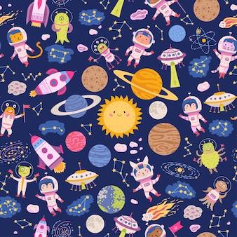 아기를 위한 원활한 패턴 귀여운 공간 배경