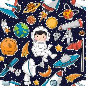シームレスパターン落書き宇宙飛行士と宇宙船の要素