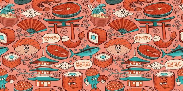 Бесшовный узор на тему японской кухни в мультяшном стиле