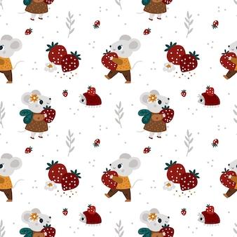 かわいいネズミの果実を持つ子供のためのシームレスなパターン赤ちゃん動物とのお祝いのパターン