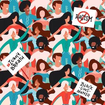 シームレスなパターン。ジョージ・フロイドはアメリカ全土で抗議しています。