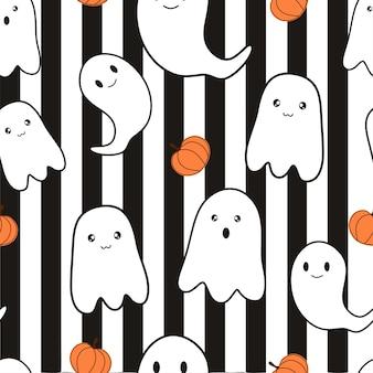 Seamless pattern halloween ghost