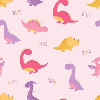 シームレスパターン手描きのかわいい恐竜
