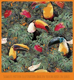アマゾンの熱帯雨林の鳥と葉のシームレスなパターンイラストアート。