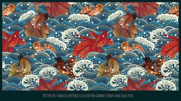 シームレスなパターンイラスト日本の古いスタイルのアート、波の形が重なっている金魚。