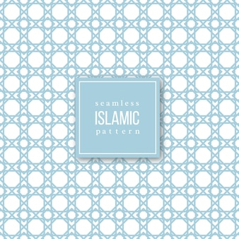 Seamless pattern in islamic traditional style. blue and white colors. illustration.