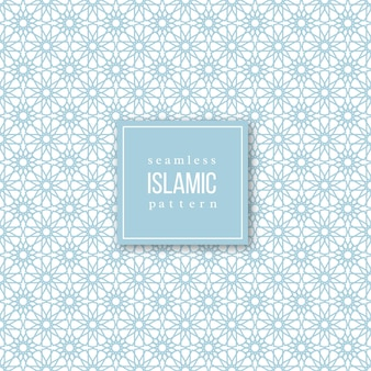 Seamless pattern in islamic traditional style. blue and white colors.