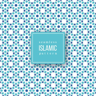 Seamless pattern in islamic traditional style. blue, yellow and white colors. illustration.