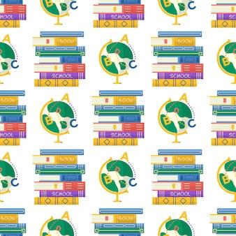新学期のポスターのための本と地球儀のシームレスなパターン。バナー、プロモーション、招待状、広告のベクトルテンプレート