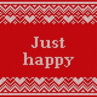 シームレスパターン。幸せなセーターを編む。図。