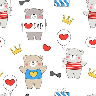 父の日のためのシームレスなパターンの小さなクマ