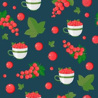 Бесшовный фон из ягод и листьев красной смородины. вектор, темный фон.
