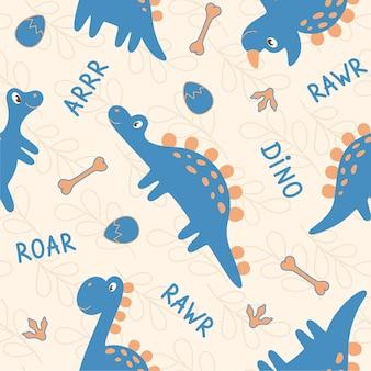 Бесшовный фон из синих динозавров с буквами на бежевом фоне. идеально подходит для детского дизайна, ткани, упаковки, обоев, текстиля, домашнего декора.