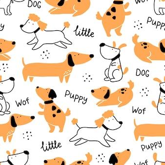 귀여운 강아지 강아지의 완벽 한 패턴입니다. 간단한 모양 스타일로 재미 있고 행복한 강아지 캐릭터 만화. 배경, 벽지, 섬유, 직물에 대한 그림.