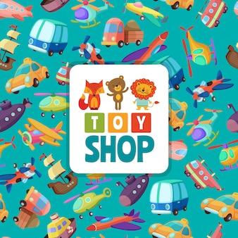 Бесшовный фон из разных игрушек