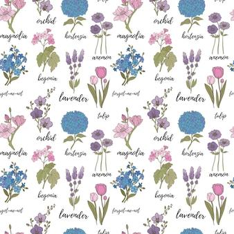우아하고 우아한 꽃 라벤더 튤립 수국 베고니아 물망초의 원활한 패턴