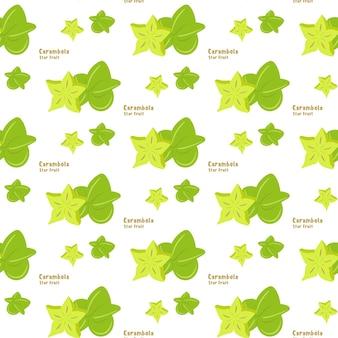 Бесшовный фон из экзотических тропических фруктов карамболы или карамболы на фоне белого цвета, плоский стиль, для печати на ткани или бумаге. векторная иллюстрация.