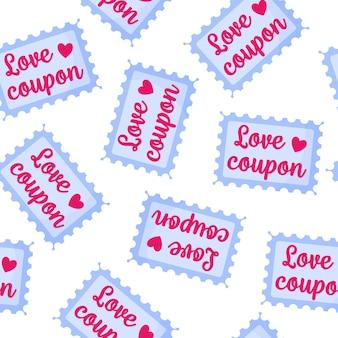 결혼식이나 발렌타인 데이를 위한 사랑 쿠폰의 매끄러운 패턴입니다.