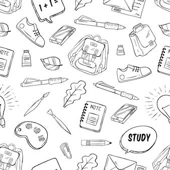 Бесшовные шаблон школьных элементов или значков с эскизом или рисованной стиль