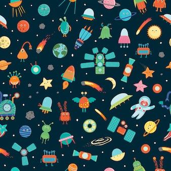 スペースオブジェクトのシームレスなパターン。惑星、星、宇宙船、衛星、月、太陽、小惑星、宇宙飛行士、エイリアン、ufoの明るく陽気な繰り返し背景