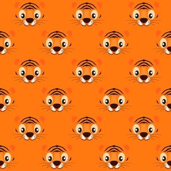 벽지에 대한 원활한 패턴 줄무늬 귀여운 호랑이 얼굴.
