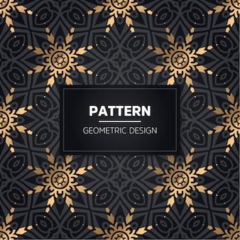シームレスパターン。ヴィンテージの装飾的な要素。手描きの背景