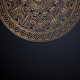 Seamless pattern. vintage decorative elements pattern