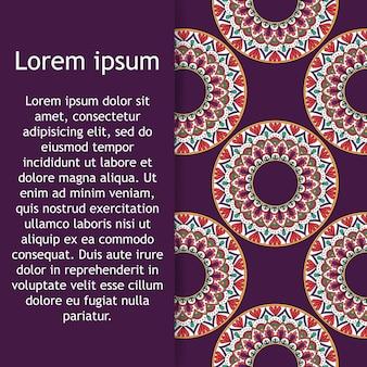 원활한 패턴 빈티지 장식 요소