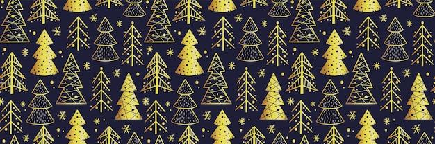 新年の休日のためのクリスマスの森とシームレスなパターンの壁紙デザインのための冬の金の木