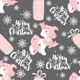 크리스마스 조랑말과 함께 완벽 한 패턴