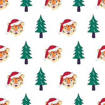 クリスマスツリーと赤いサンタの帽子の虎とのシームレスなパターン。年末年始、テキスタイル、包装紙、デザインのお祝いプリント