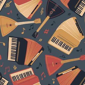 Seamless pattern with accordion guitar balalaika and sheet music international music day