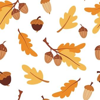 도토리와 함께 완벽 한 패턴입니다. 가 배경입니다. 양식에 일치시키는 오크 잎과 도토리.