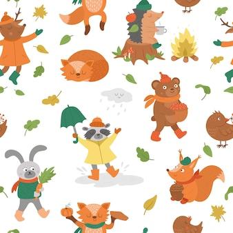 秋のキャラクターとのシームレスなパターン。かわいい秋の森の動物は背景を繰り返します
