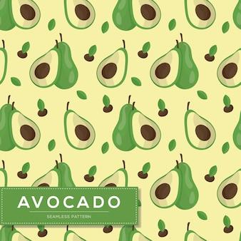 アボカドの果実とのシームレスなパターン