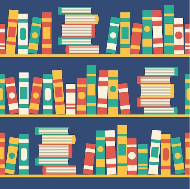 Бесшовный фон с книгами