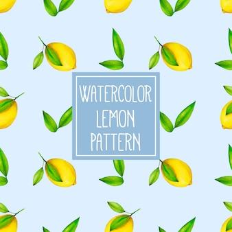 明るいレモンと緑の葉のシームレスパターン