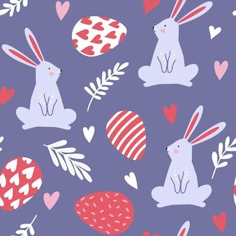 イースターのためのウサギ、ウサギ、卵、心と植物とのシームレスなパターン。ファブリック、テキスタイル、包装紙、壁紙、印刷に最適なベクターデザイン。