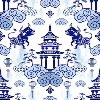 Бесшовный фон с китайским новым годом зодиака год быка с азиатскими элементами