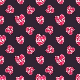 심장 모양으로 컵 케이크와 함께 완벽 한 패턴입니다. 벡터 일러스트 레이 션