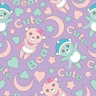 かわいい赤ちゃんとシームレスなパターンベアーズ、月と紫色の背景の星子供の誕生日の壁紙のデザイン、スクラップペーパーと子供の生地の服の背景に適したベクトル漫画