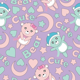 Seamless pattern with cute baby bears, moon and stars on purple background vector cartoon suitable for kid birthday wallpaper design, scrap paper and kid fabric clothes background